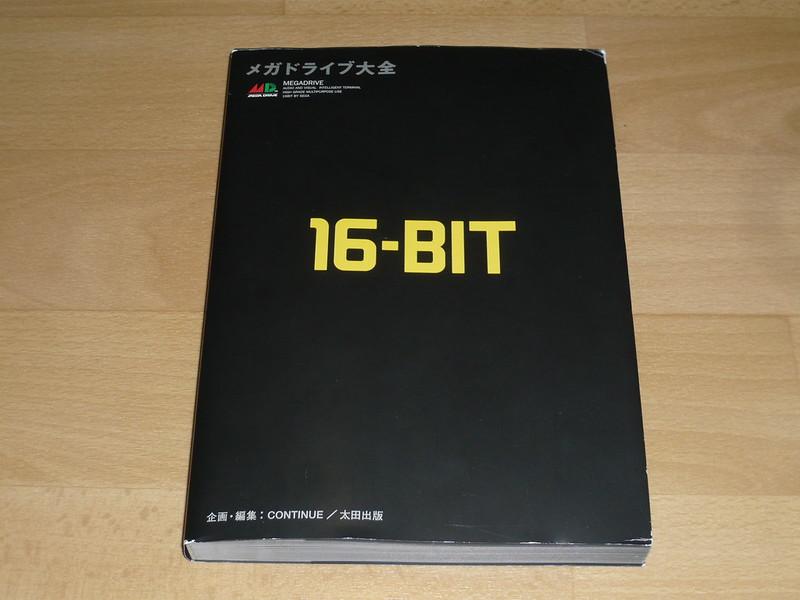 [VDS] Sega Mega Drive Taizen Encyclopedia 41142285082_b060608826_c