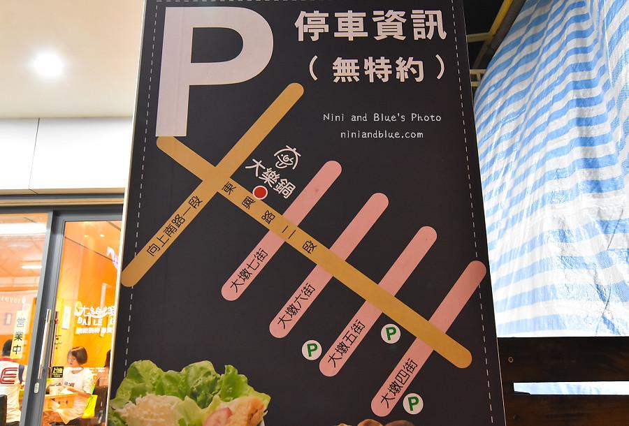 大樂鍋 台中南屯小火鍋推薦09