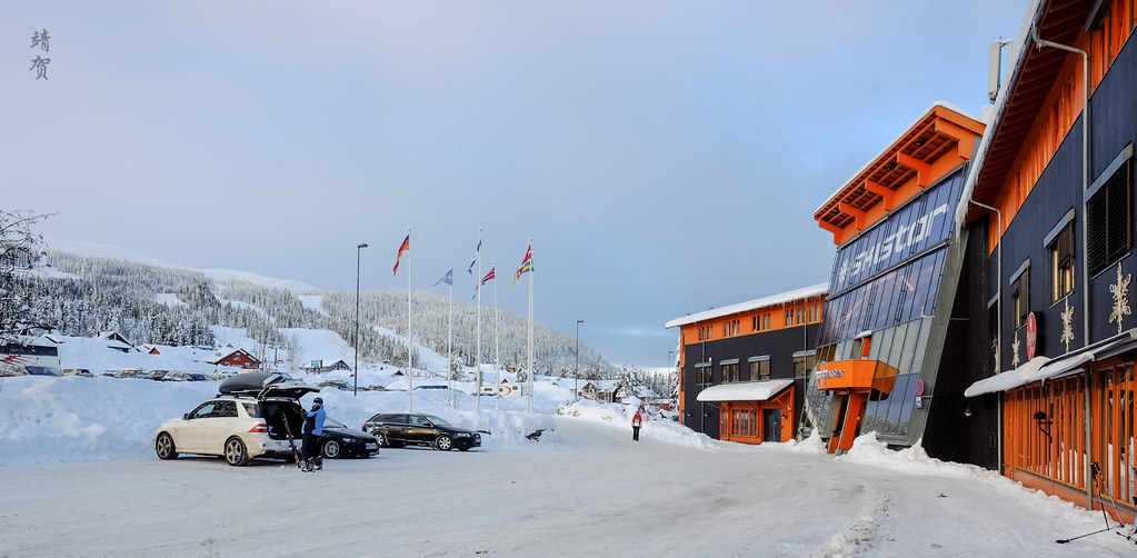 Trysil Welcome Centre