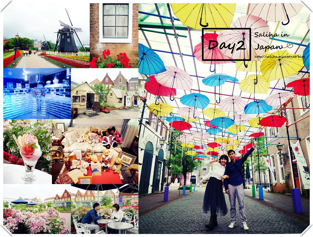 日本九州自由行懶人包行程Huis Ten Bosch