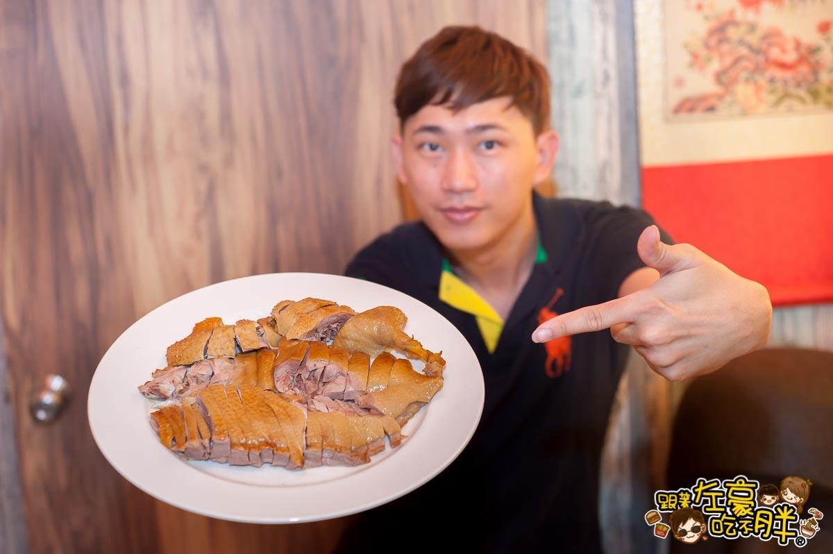 御香吳記 雞肉鴨肉 專賣店-9