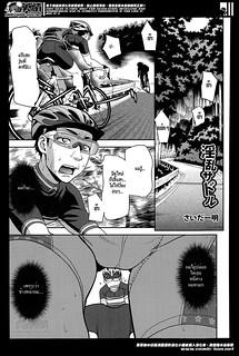 ปั่นไม่ทันปล้ำแทนได้ไหม – [saida kazuaki] Inran Saddle Lewd Saddle