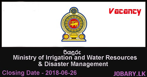 Driver – Ministry of Irrigation and Water Resources & Disaster Management