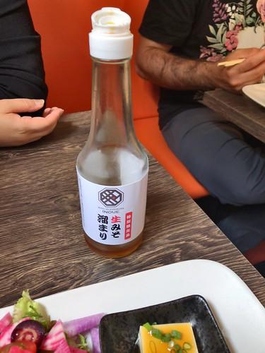 味噌やINOUE