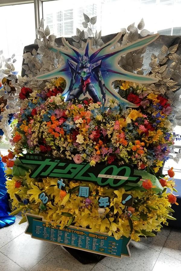 00 Festival 10_25
