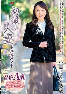 JRZD-810 First Shot Married Document Document Mariko Kojima