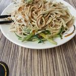 Lunch in Beitu