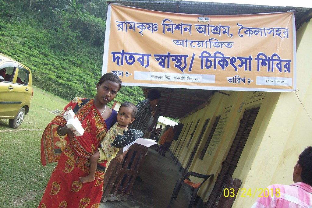 Medical Camp, Ramakrishna Mission Ashrama, Kailashahar (Tripura)