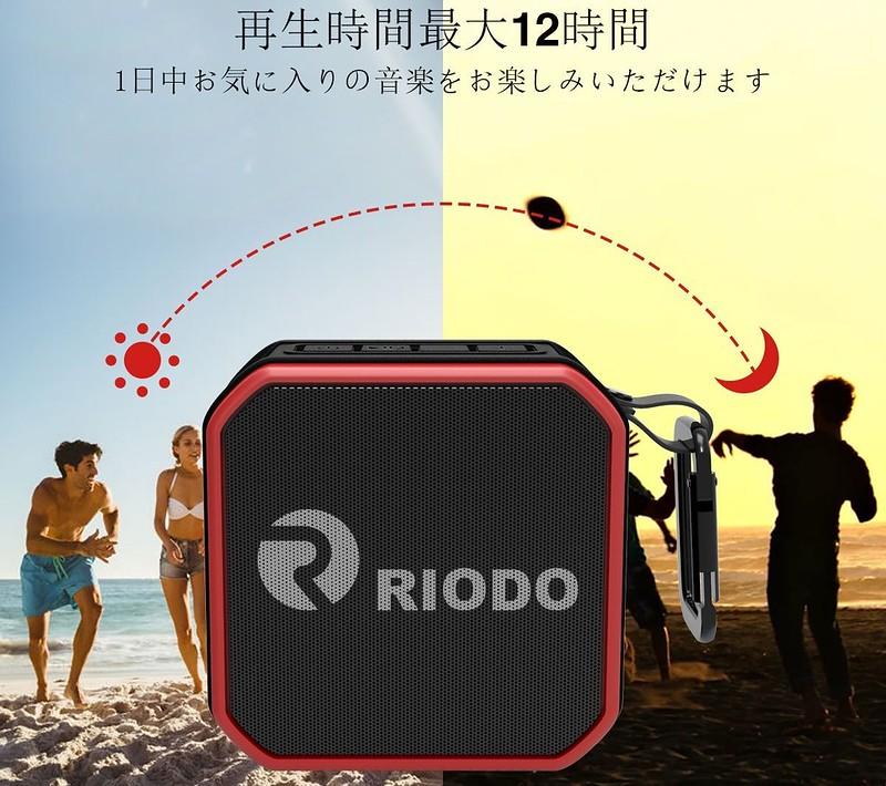 Riodo Bluetoothスピーカー (5)