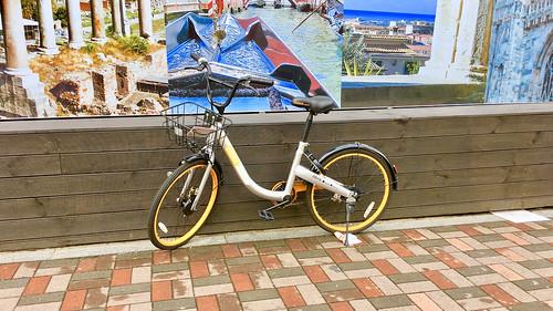 O Bike