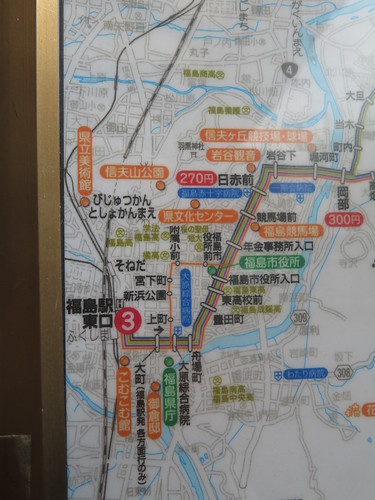 福島駅前の3番のりばから出ているバス