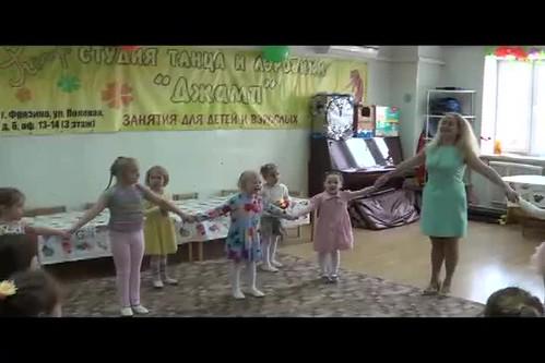 День рождения Джамп. Видео