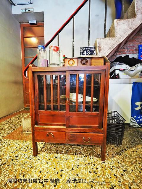 阿陞功夫廚房 台中 餐廳 21