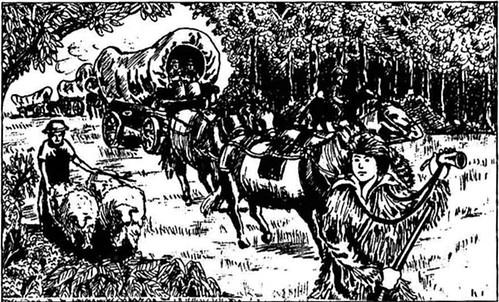 पश्चिम की ओर जाने वालों की गाड़ियां और जानवर