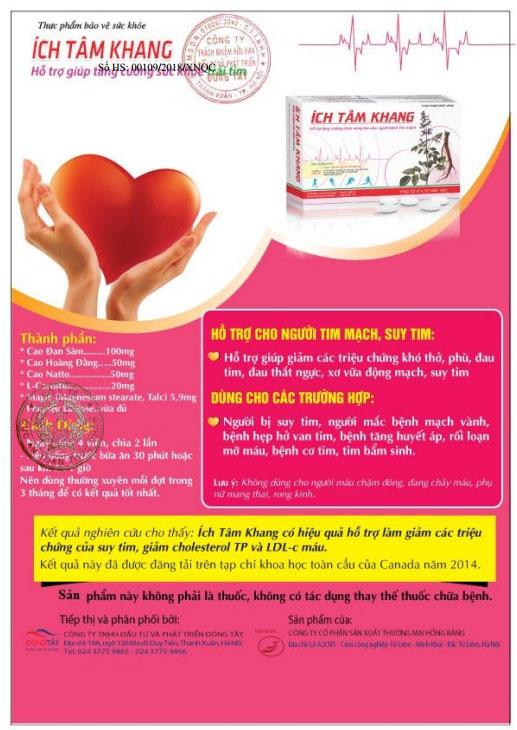 tpcn Ích Tâm Khang giúp hỗ trợ điều trị suy tim hiệu quả