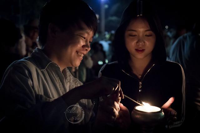 Yee Peng 2017