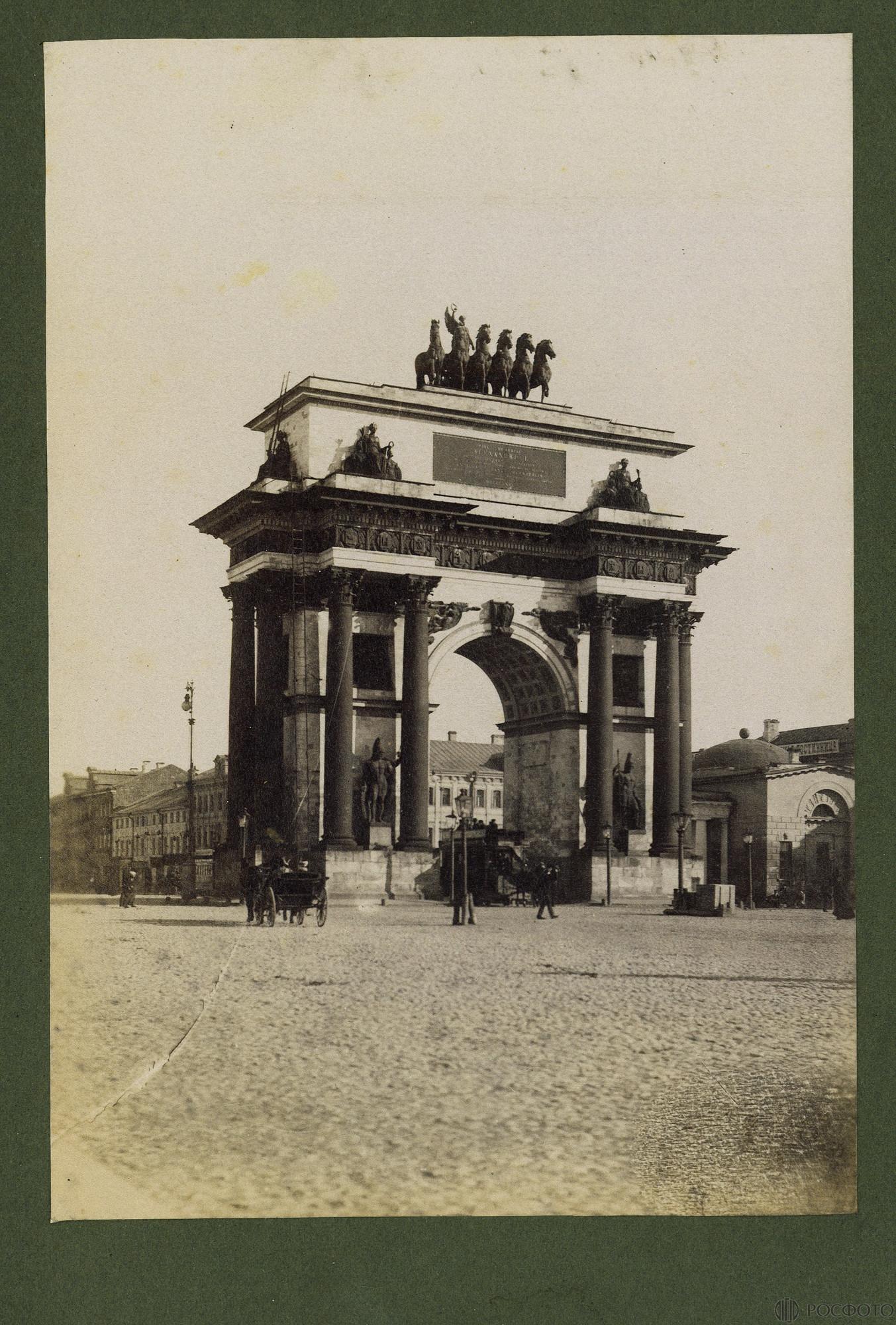 Москва. Триумфальные ворота на Тверской улице