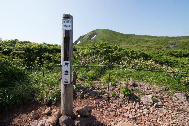 20170708-秋田駒ヶ岳_0165.jpg