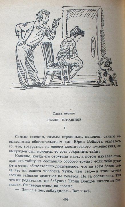 ChernyjSvet44