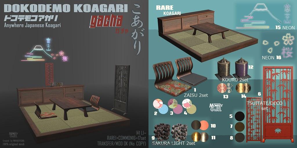 [MG]DOKODEMO KOAGARI GACHA - TeleportHub.com Live!