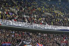 CSA Steaua - Academia Rapid, atmosfera-mesaje
