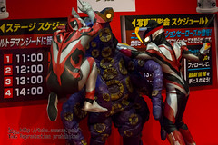 U_NEW_GENERATION_in_solamachi-204