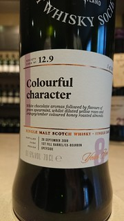 SMWS 12.9 - Colourful character