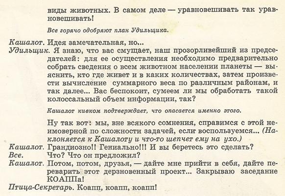 KOAPP6_62