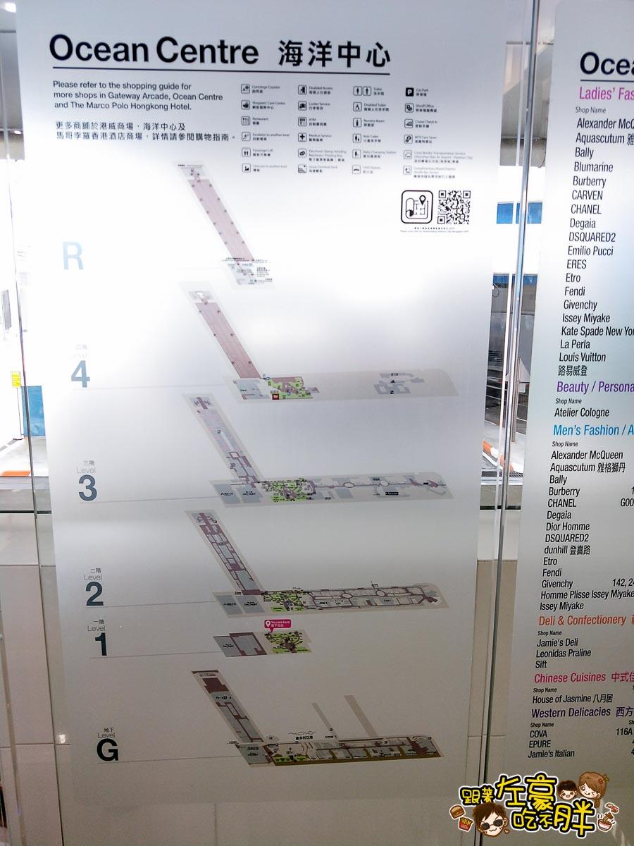 香港自由行-海運觀點(新景點)-44
