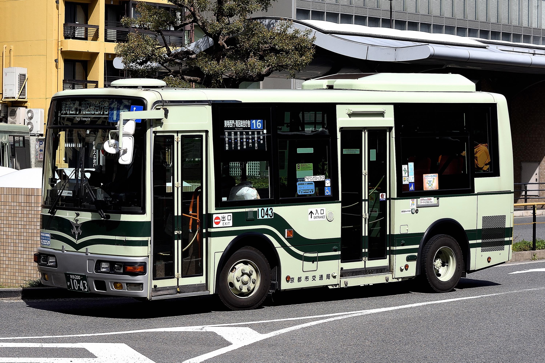 Kyotoshi_1043
