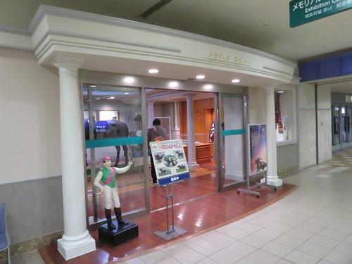 福島競馬場のメモリアルコーナー