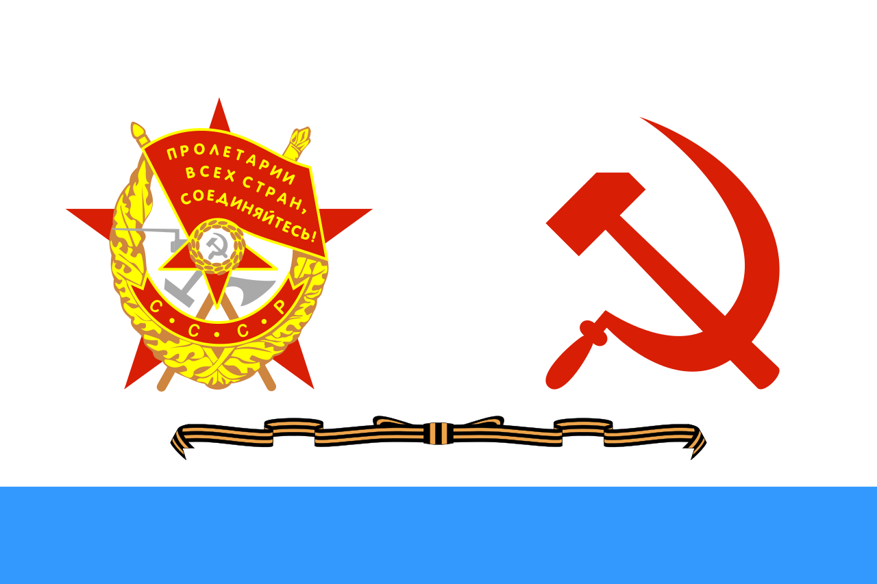 Order of the Red Banner and Soviet Guards banner on Soviet Naval Ensign, 1950