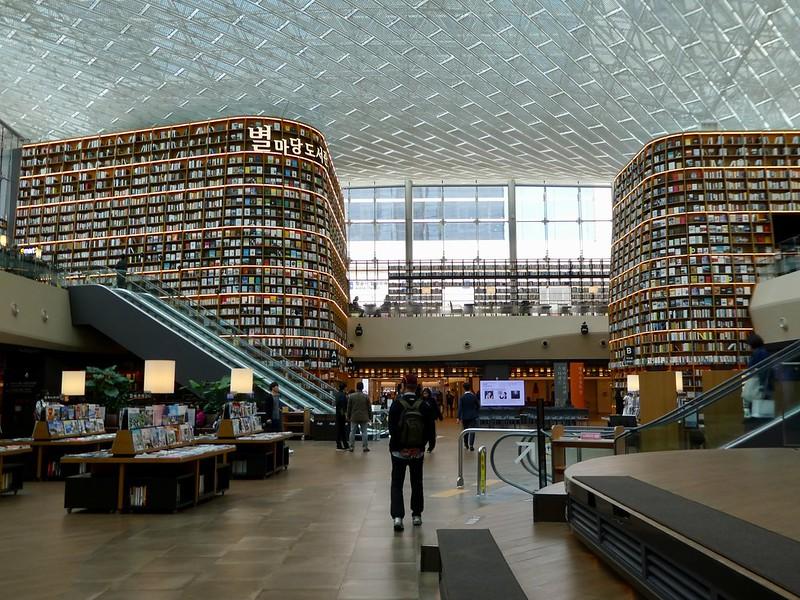 Starfield Library, COEX Mall, Gangnam, Seoul