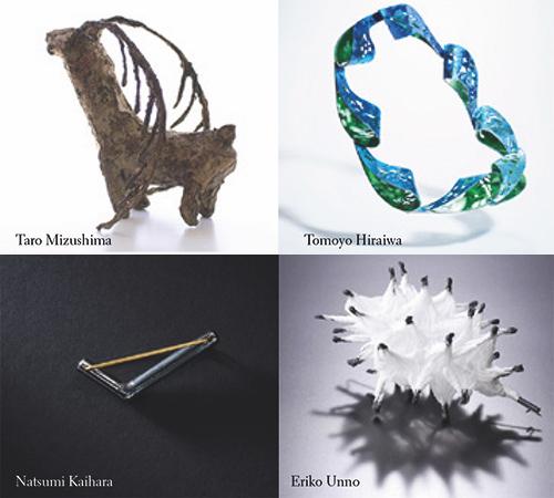Japansk metallkonst på Galleri Sander/NP33