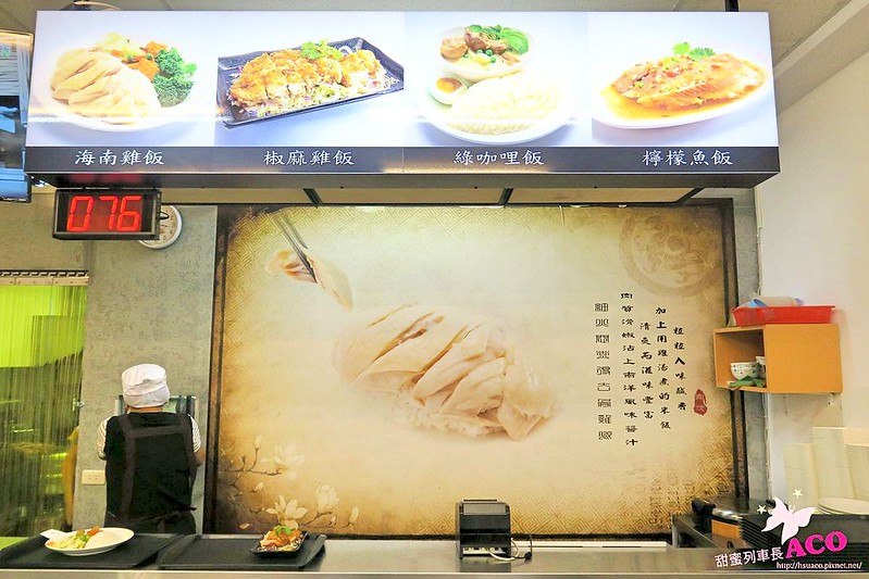 海南雞飯三重便當簡餐IMG_6563_Fotor.jpg