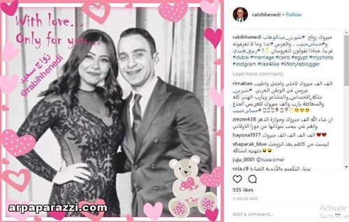 زواج شيرين عبدالوهاب و حسام حبيب