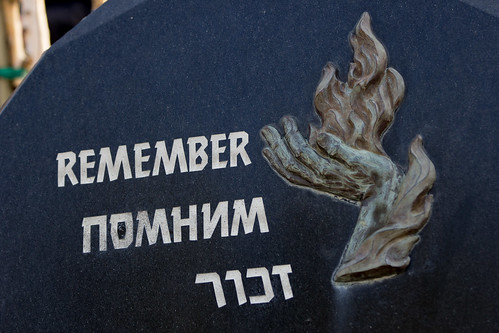 Yom HaShoah Holocaust Remembrance Day Commemoration - April 12, 2018