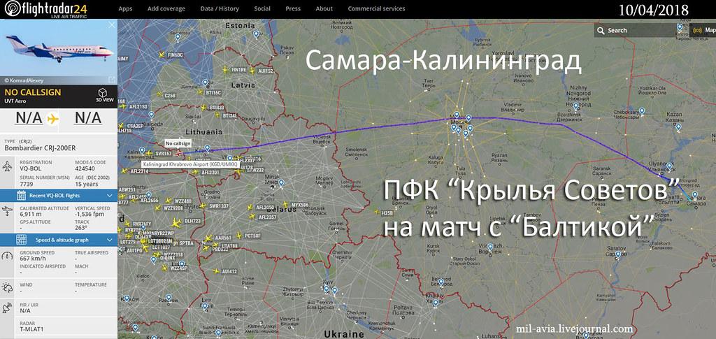 VQ_BOL_100418_Samara