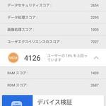 Elephone P8 mini ベンチマーク検証編 (6)