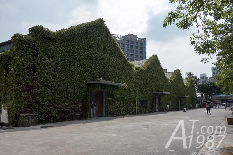 Huashan 1914 Creative Park - E2 Building