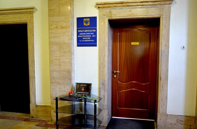 Соболезнования в связи с гибелью людей во время пожара в г.Кемерово
