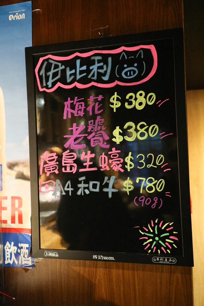 小滿苑燒肉 (11)