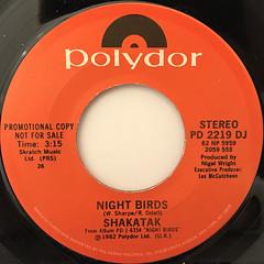 SHAKATAK:NIGHT BIRDS(LABEL SIDE-B)