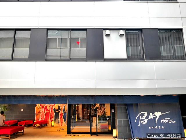 日本橋室町Bay飯店56