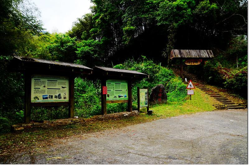 瑞太古道登山口 1
