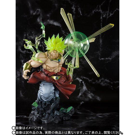 Dragon Ball Z Figuarts ZERO Extra Battle: Super Saiyan Broly – The Burning Battles (スーパーサイヤ人ブロリー -烈戦-)