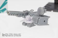 MH2018S_DA-46