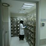Nöropsikofarmakoloji Uygulama ve Araştırma Merkezi (NPFUAM) Deneysel Araştırma Birimi (ÜSKÜDAB) 4