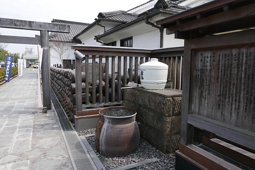 kirishimafactorygarden064