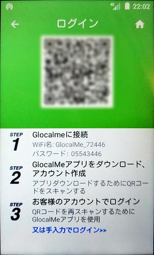 2018_04_08 22_02 Office Lens